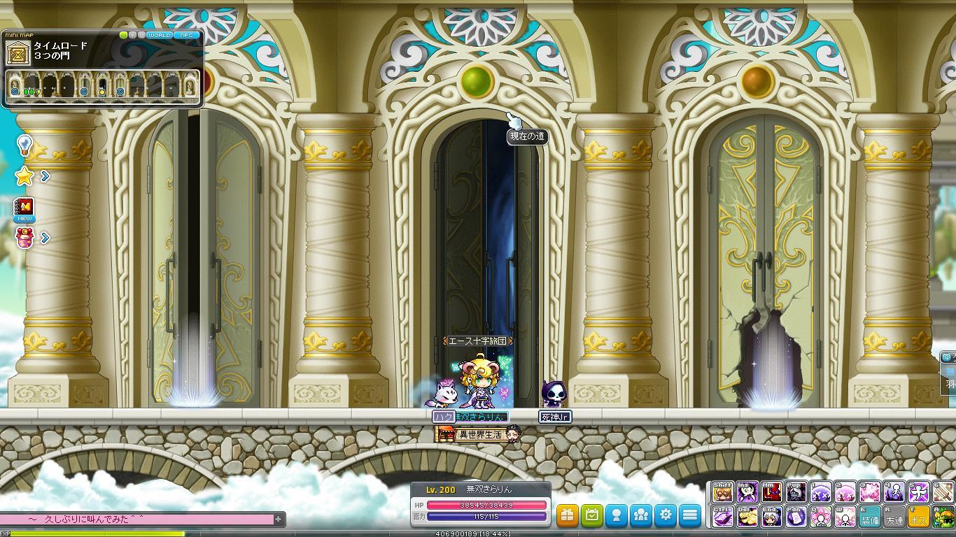 Maple161222_014157.jpg