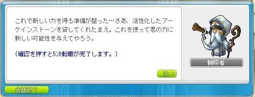 Maple170102_1632011.jpg