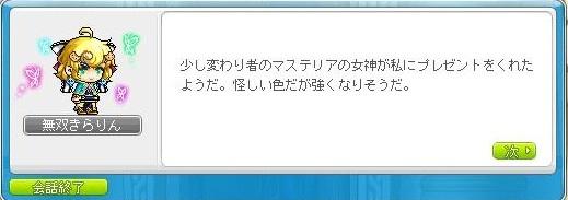 Maple170102_1632241.jpg