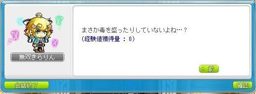 Maple170102_1632281.jpg